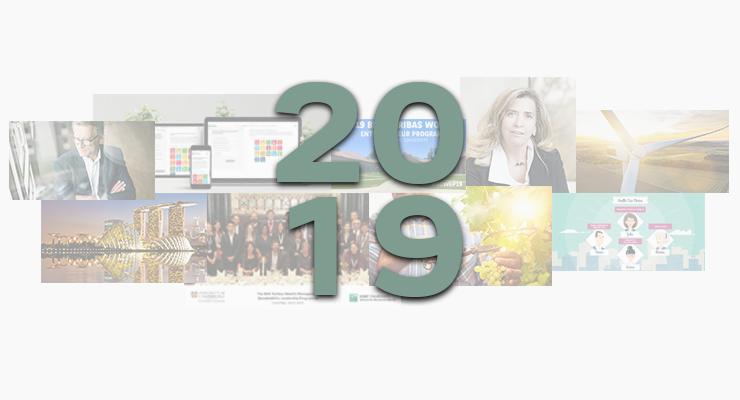 2019 Retrospective